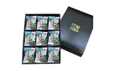小松菜のフリーズドライ味噌汁