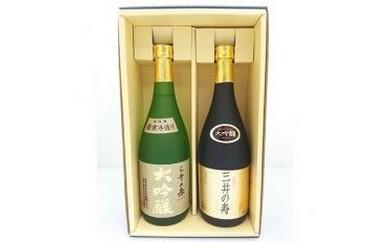 大吟醸セット(1800ml×2本)