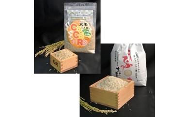 津山産特別栽培米 酵素米 こしひかり 愛 5kg 巨大胚芽米CoCoRo 1kg