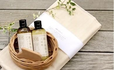 G-06 中川政七商店 蚊帳バスマットと麻之実油の入浴セット
