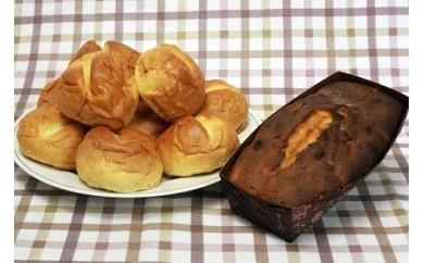 I-30 植村牧場 特製米粉ミルクパンとパウンドケーキのセット ※着日連絡有