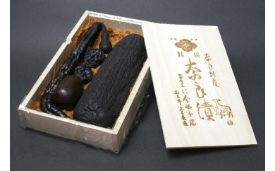 I-35 今西本店 奈良漬「木箱詰め合わせ」