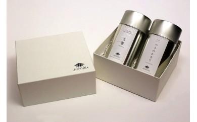 H-06 ティーファーム井ノ倉 かぶせ煎茶「玉響」&紅茶「つきのかをり」セット