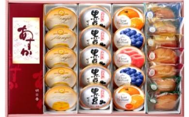 銀装カステラ・焼菓子・デザート詰合わせ【季節限定商品(4月から7月まで)】
