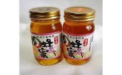 蜂蜜セット(百花蜜&みかん蜜)各300g