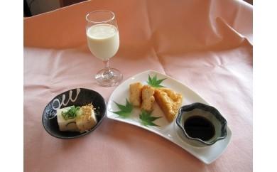 釜渕のあげとヤマサの豆腐セット