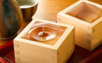 [№5678-0010]片野桜 特別純米・特別本醸造詰合せ