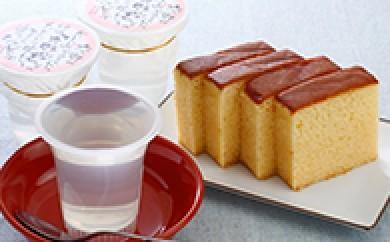 [№5678-0006]洋菓子セット(ウグイスヤ)