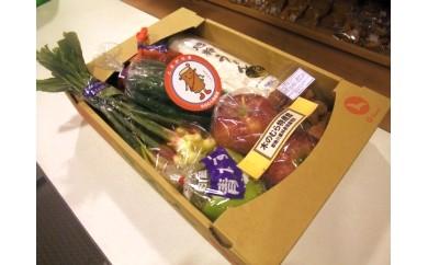 18 木のむら物産館「旬のときがわ産野菜の詰め合わせ」