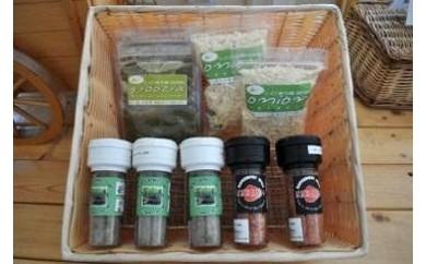 Wild grass salt(行者にんにく)【6p】