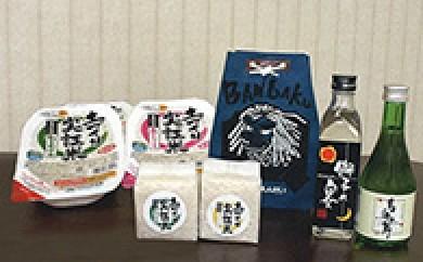 [№5685-0005]鳥海山からの贈り物「JA秋田しんせい ふるさと便」