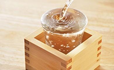 [№5685-0007]「東北最古の老舗蔵」飛良泉 山廃純米酒 1.8ℓ