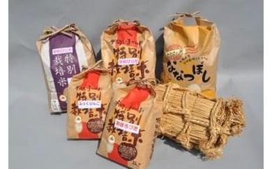 三笠産のおいしい米 三笠産米食べ比べセット【40p】