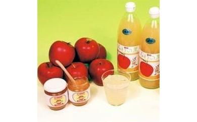リンゴジュース(1000ml)【10p】