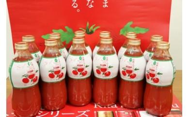 【100-9】トマト定期便(有塩)【有塩840ml瓶×12×4か月】