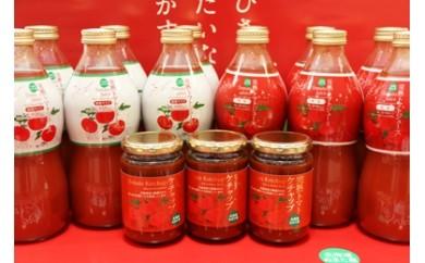 【50-5】大瓶トマトセット【有塩840ml瓶×12本、無塩840ml瓶×12本、ケチャップ×10個】