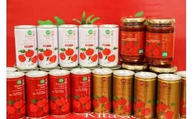 【50-7】缶トマトセット【有塩缶×30本、無塩缶×30本、プレミアム缶×30本、ケチャップ×6個】