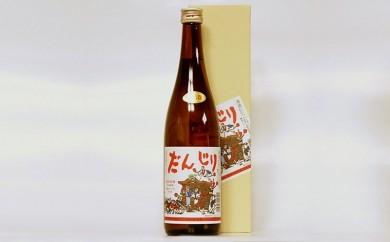 A2-02.原酒 だんじり
