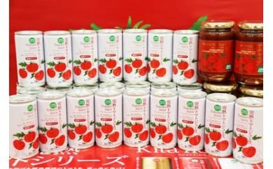 【30-9】トマトセット(有塩缶)【有塩缶×60本、トマトケチャップ×6個】