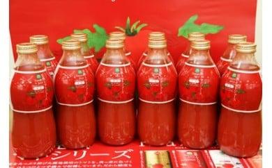 【100-8】トマト定期便(無塩)【無塩840ml瓶×12×4か月】