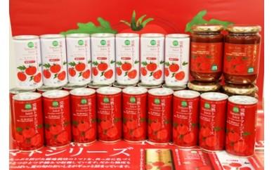 【30-12】トマトセット(有塩・無塩缶)【有塩缶×30本、無塩缶×30本、トマトケチャップ×6個】