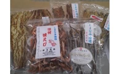 【B-24】瀬戸の海産珍味詰合せ(中) (藤本海産 宮窪町)   1.0P