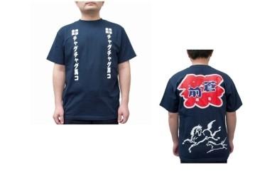 A-37 チャグチャグ馬コ半纏(はんてん)半袖Tシャツ大人用 S・M・L
