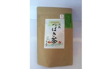 0171 五島つばき茶90P 【30pt】
