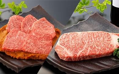 (01711)【仙台牛の里 おおさき和牛】和牛セット