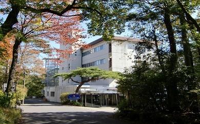 〔応援F-2〕グランドホテル愛寿1泊2食付ペア宿泊券