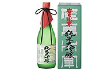 [№5645-0024]純米大吟醸 安東水軍