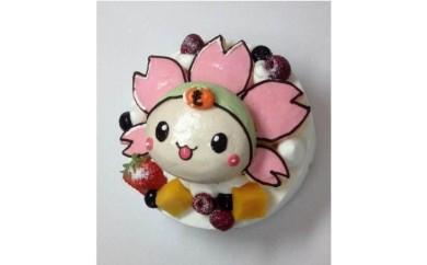 17S-0004 3Dもとまるくんアイスケーキ