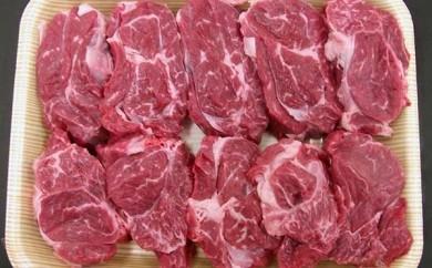 C-11 高千穂牛すね肉 1.5㎏