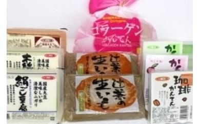 【0515】豆腐・かんてん詰合せ