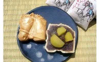 【0514】地元応援菓 オグリ・キャップ