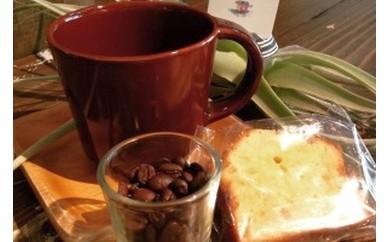 【0507】アジャーラー挽きたてコーヒー