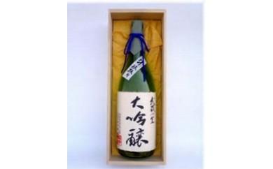 E-04 清酒「武蔵の里」 斗瓶採り大吟醸1.8ℓ(木箱入り)