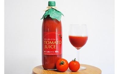 【樹上完熟トマト40個を贅沢に使用!】堀さん家のとろぉ~りトマトジュース