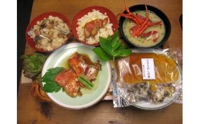 [Bb-08]即!豪華夕飯セット