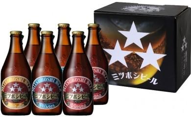 B-08_ミツボシビール 飲みくらべセット