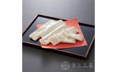 A037 ビタミン・ミネラル・鉄分豊富「手作り太白飴」12袋(ID:1001005)