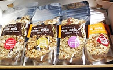 [№5676-0087]国産大麦グラノーラ「gran*nola」お試し4ヶセット