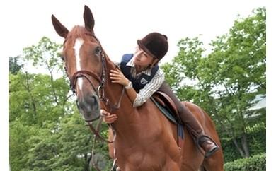 (2)乗馬体験チケット