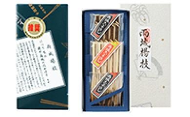 I-1 雨城楊枝箱入りA(千葉県指定伝統的工芸品)