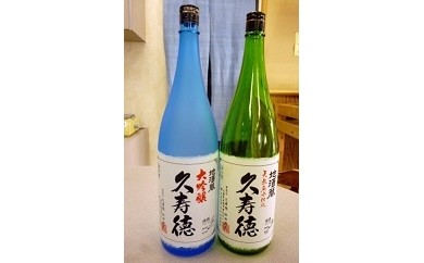 0528伊賀酒セット・3-い