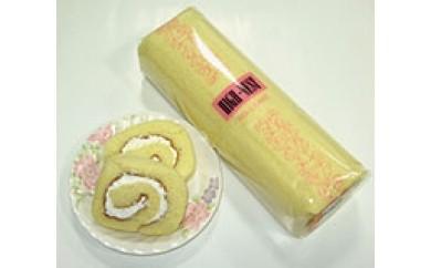 長沢菓子店 ロールケーキ3本セット