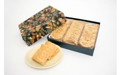 10 ピーナツせんべい(特装箱)