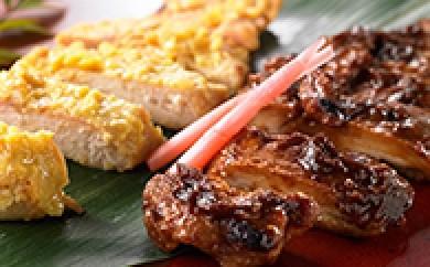 [№5717-0027]名古屋コーチン・匠味赤鶏 味噌漬け 詰合せ