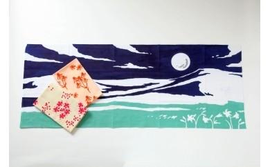 11-06 【SUWAプレミアム】霧ヶ峰手ぬぐい(3本セット)/信州諏訪ガラスの里