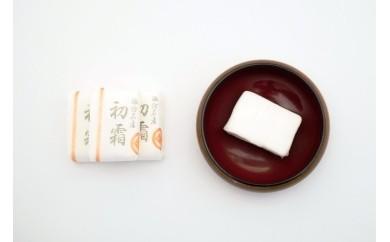 07-01 甲子堂 初霜/甲子堂